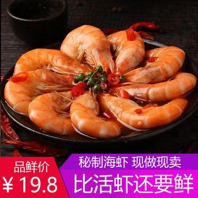 麻辣大虾即食熟食罐头海捕虾对虾零食香辣海鲜新鲜龙虾鲜活基围虾
