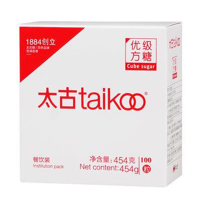 送糖夹 Taikoo太古方糖 白砂糖咖啡奶茶咖啡伴侣454g 共100粒