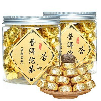 云南普洱茶小沱茶熟茶糯米香沱茶浓香型糯香养胃普洱茶叶小沱茶