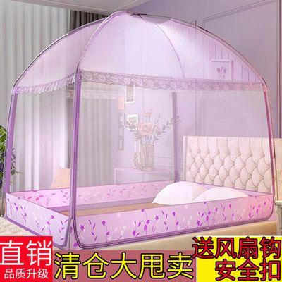 加高加密蒙古包蚊帐三开门家用0.9米1.5m1.8米床防摔拉链支架有底