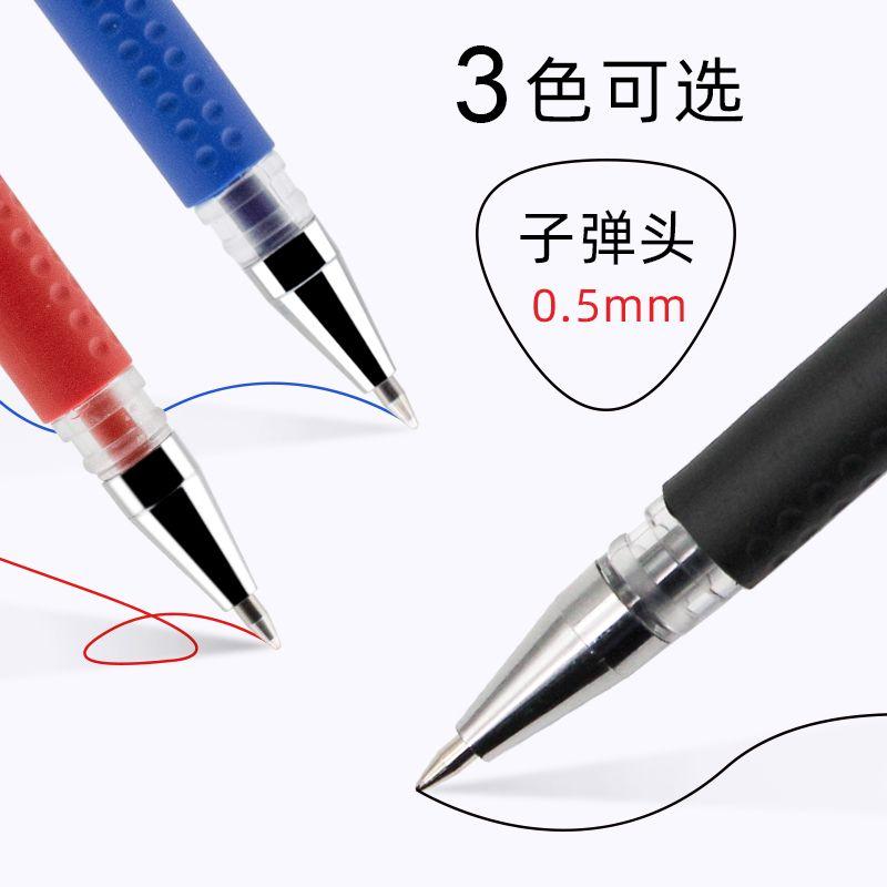 超值中性笔0.5办公文具黑笔学生用水性笔碳素笔水笔芯批发签字笔的细节图片1