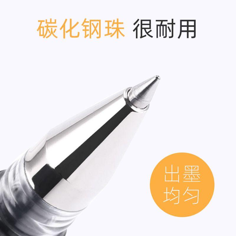 超值中性笔0.5办公文具黑笔学生用水性笔碳素笔水笔芯批发签字笔的细节图片2