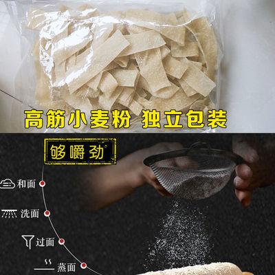 凉皮凉拌干面皮免煮批发袋装山东特产麻酱方便速食擀面皮1-5斤主图