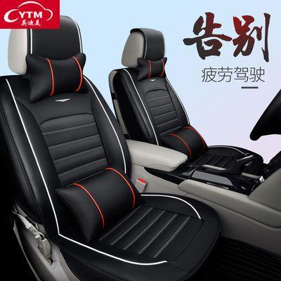 汽车头枕护颈枕靠枕车用座椅枕头皮革棉车载腰靠一对颈椎车内用品