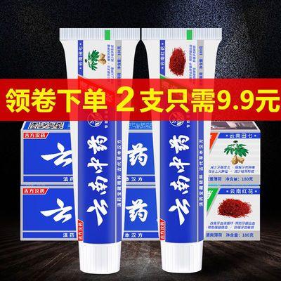 【2支装共200克】食品级小苏打牙膏去口臭美白�牙渍清新口气牙膏