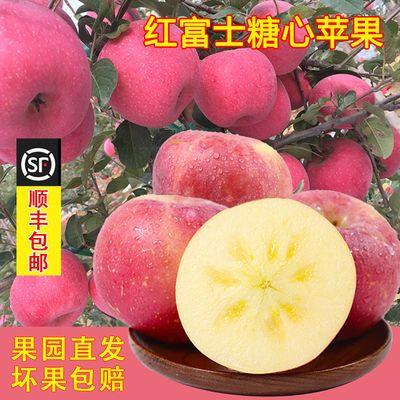 【顺丰包邮】冰糖心丑苹果水果山西红富士脆甜新鲜应季5/10斤整箱