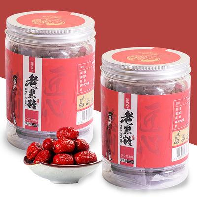 【买2送杯】云南红糖块月子老红糖产妇大姨妈红枣老黑糖200克罐装