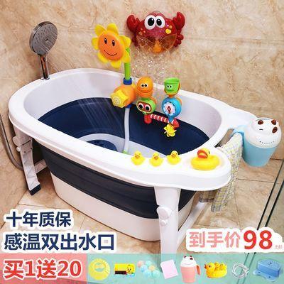 折叠婴儿洗澡盆儿童洗澡桶可坐躺两用浴盆宝宝浴桶家用游泳泡澡桶