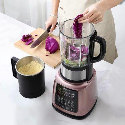 金正JZBP-821A破壁机多功能家用加热自动豆浆机加热搅拌料理机