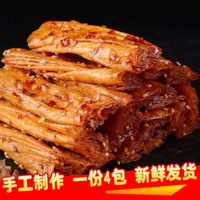 湖南特产儿时辣片豆干豆皮重庆怀旧麻辣零食辣片小吃网红辣条125g
