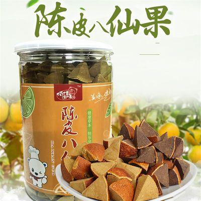 台湾风味特产陈皮八仙果2斤罐装薄荷味八珍果陈年柚子参皮100g
