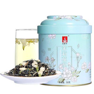 溢香醇2019新茶茉莉花茶罐装散装一级浓香型花茶茉莉绿茶茶叶