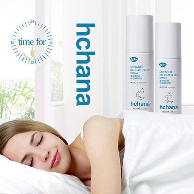新品上市,网红同款睡眠喷雾,睡觉前喷在枕头上,有股淡淡的薰衣草味道,植物精油改善人体脑电波,让你回归婴儿般好眠
