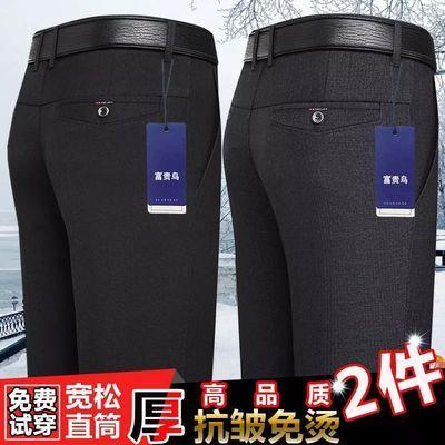 富贵鸟男士裤子秋季西裤男中老年黑色长裤直筒宽松爸爸装休闲西裤