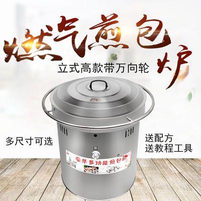 燃气煤气煎包炉商用水煎包锅商用生煎包炉煎饺子锅摆摊锅贴专用锅