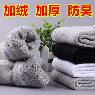冬季毛袜子男加厚棉袜秋冬款男士中筒保暖毛巾袜长筒加绒毛圈袜子