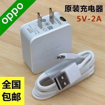 oppoA77数据线oppo原装线手机原厂安卓t原配快充oppoa59充电线