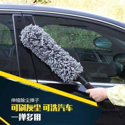 包邮可伸缩洗车拖把汽车扫灰尘掸子车用除尘擦车刷子车用品蜡扫