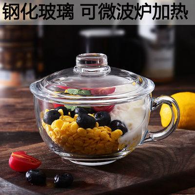 日式钢化耐热玻璃杯麦片沙拉碗牛奶早餐家用大容量泡面带盖