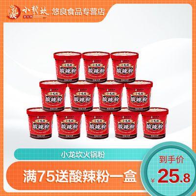 小龙坎酸辣粉桶装重庆红薯粉丝粉条麻辣速食整箱方便粉丝