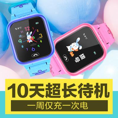 普耐尔儿童电话手表学生防水移动智能定位中小学生初中可插卡手表