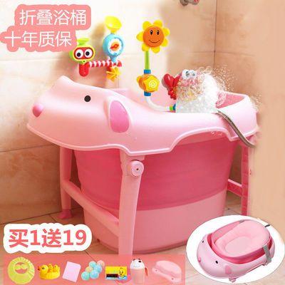 儿童洗澡桶可折叠大号宝宝泡澡浴桶坐躺婴儿浴盆新生儿用品游泳池