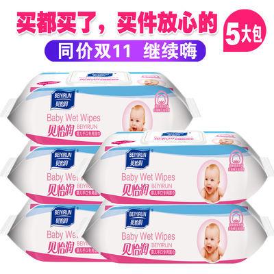 婴儿湿巾纸80抽12/2大包新生儿童宝宝手口专用成人学生湿纸巾带盖