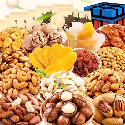 三只松鼠坚果大礼包10袋11650g混合装零食小吃休闲食品送女友一箱