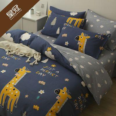皇冠纯棉斜纹四件套【100%全棉 假一罚十】床上用品床单被套3件套