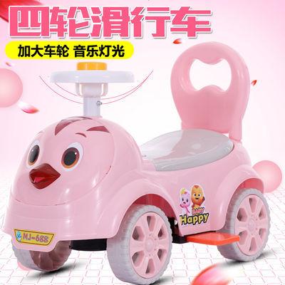 滑行车溜溜车儿童玩具车可坐人扭扭车带音乐儿童车坐宝宝车小孩车