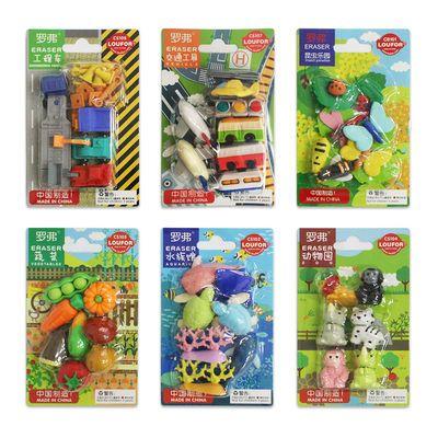 儿童仿真趣味卡通可爱拼装橡皮擦动物造型食物益智早教3D立体玩具