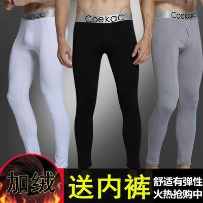 【送内裤】秋裤男青年修身单件保暖裤男士薄款打底长裤加绒大码冬