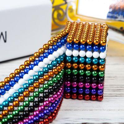 巴克球5mm魔力八克磁力球成人减压磁铁球棒套装成人益智磁铁玩具