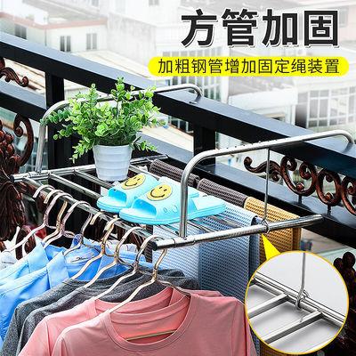 不锈钢窗外晾衣架多功能伸缩挂式阳台置物架窗台晾晒架晒鞋架神器