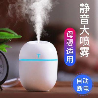 加湿器迷你家用卧室办公室静音学生补水脸部喷雾香薰精油usb车载