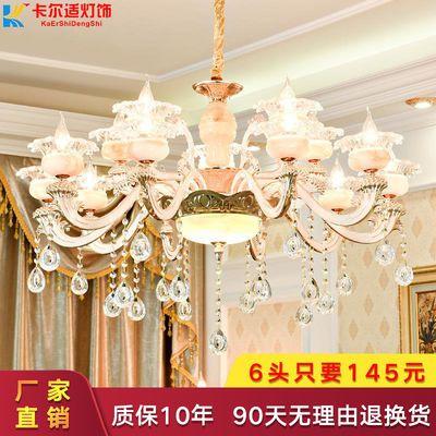 欧式吊灯客厅灯简欧书房餐厅水晶灯家用客厅卧室房间全屋灯具套餐