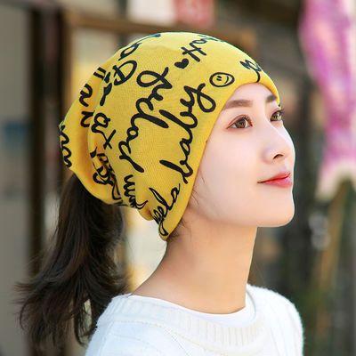 帽子女围脖头巾帽韩版潮薄款月子帽时尚包头帽两用帽秋冬季套头帽