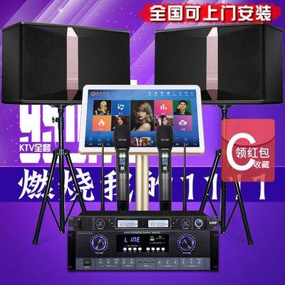免费上门安装】笙派家庭影院KTV音响套装卡包功放音箱点歌机全套
