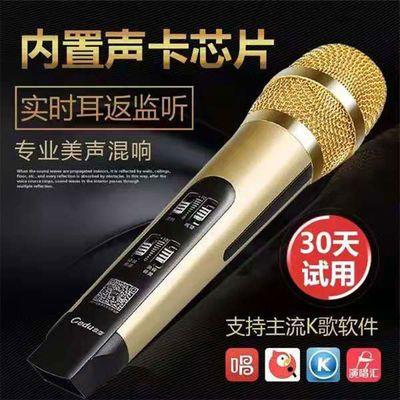 手机唱吧K歌麦克风内置声卡动圈麦全民唱歌话筒快手直播录歌神器