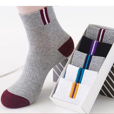 【5-10双装】袜子男士中筒袜防臭运动中筒袜秋冬款潮流中筒袜短袜