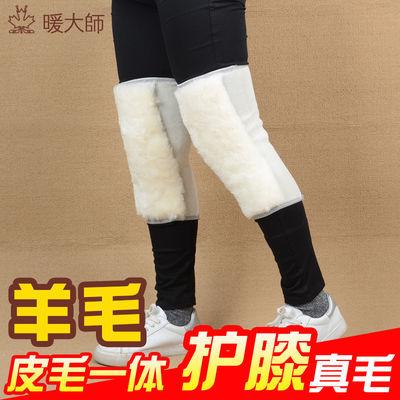 冬季保暖防寒护膝老寒腿关节炎护腿羊毛厚中老年人膝部保暖套男女