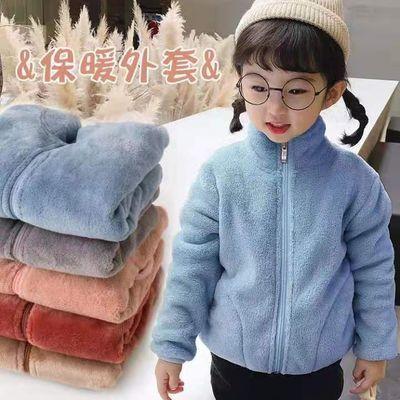 女童外套2019新款男童保暖秋冬装女宝宝加绒儿童装春秋装洋气上衣