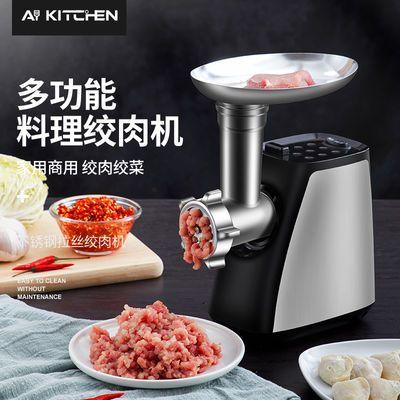 绞肉机家用小型电动碎肉馅机全自动料理机不锈钢多功能商用灌肠机