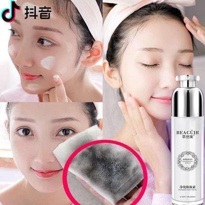 【正品 防伪可查】排毒素脸部按摩膏去黑头深层清洁毛孔洗脸神器