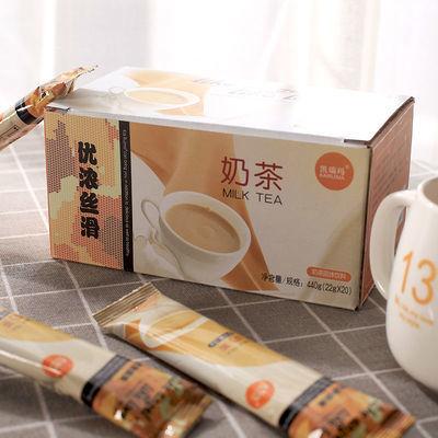 进口奶粉调配 22gx20袋 凯瑞玛 阿萨姆三合一奶茶粉