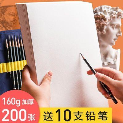 21871/100张素描纸8K玛丽美术学生专用加厚水粉白纸4K绘画铅画纸四开八