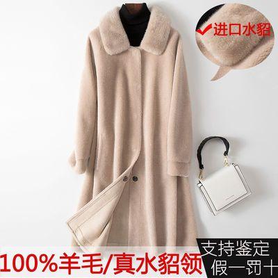 100%羊毛+真水貂领 2020秋冬新款羊剪绒大衣女中长款羊毛皮草外套