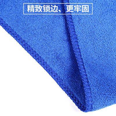 【厂家直销】洗车用品毛巾汽车擦车巾吸水加厚抹布专用不掉毛大号