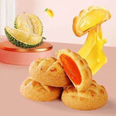 爆浆曲奇手工芒果味夹心榴莲饼干独立包装休闲零食饼干整箱批发