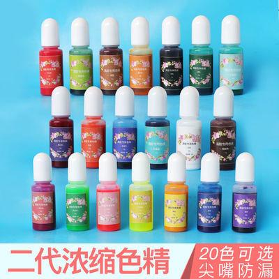 高浓缩第二代色精 AB水晶滴胶调色 DIY变色专用颜料 无臭味